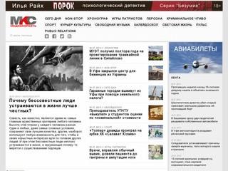 Mkset.ru