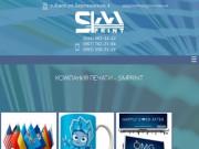 Добро пожаловать на сайт рекламно-производственной компании ООО СИМ-Принт! На протяжении нескольких лет мы успешно работаем на рынке сувенирной продукции и готовы выполнить практически любой Ваш заказ. (Украина, Киевская область, Киев)