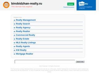 Покупка, продажа, аренда и обмен недвижимости в Биробиджане.