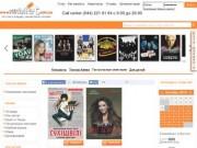 Билеты на концерты в Киеве, афиша Киева, спектакли. 1001 Билет с доставкой