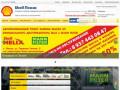 Интернет-магазин масел и фильтров для автомомбилей и другой техники Shell-Пенза