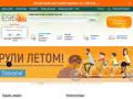 Предлагаем купить телефоны через интернет. Заходите на Berezniki.E96.Ru! (Россия, Нижегородская область, Нижний Новгород)