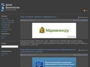 Разработка товарных знаков, логотипов в Петропавловске-Камчатском. Фотографии Камчатки.