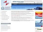Электроснаб Сервис : Кондиционеры, системы вентиляции, тёплые полы