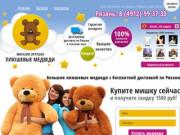 Прикольные подарки для девушек (Россия, Липецкая область, Липецк)