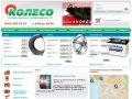 Шины и диски в Санкт-Петербурге   Интернет-магазин «Колесо»: купить автомобильные шины дешево