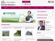 Купить, продать недвижимость в Дмитрове, Талдоме, Дубне - Агентство недвижимости ЕЦН