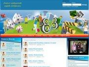 Online сообщество города Шадринск