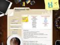 Социальный web Чат Хабаровска (Комнаты для общения по интересам. Возможность приват общения для личных переговоров. Подключение web камеры с возможностью одновременного видео общения со всеми друзьями. Онлайн радио)