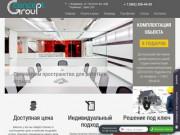 Студия дизайна интерьеров Concept Group город Владимир