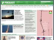 Rosbalt.ru