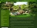 Dv-land.ru — Ландшафтное поектирование,озеленение DV Land г.Хабаровск