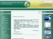 Neya.info