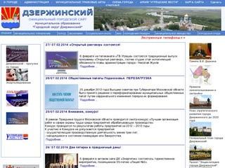 Ugresh.ru