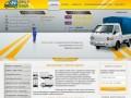Ремонт Hyundai Porter H100, авторемонт, техцентр, автосервис Хендай Портер H100 Москва