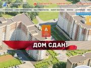 """Жилой комплекс """"Нахабинский"""" в Звенигороде"""