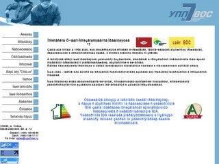 Московское Учебно-Производственное Предприятие №7 Всероссийского Общества Слепых