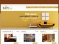 Квартиры посуточно в Тюмени (г. Тюмень, Телефон: +7 961 213 56 25)