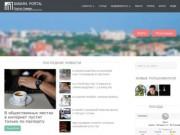 Информационно-развлекательный, новостной портал Самары, Самарской области. (Россия, Самарская область, Самара)