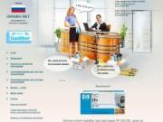 «Uvasbu.net» - продажа различных б/у картриджей  (111524, Москва, ул. Электродная, д.111)