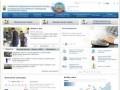 Управление федеральной налоговой службы по Архангельской области и Ненецкому автономному округу
