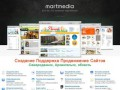 """Martmedia"" - разработка и раскрутка сайтов"