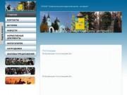 Новооскольская школа - интернат