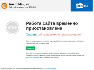 Ремонт квартир в Южно-Сахалинске. Договор, гарантия.
