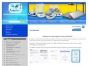 Продажа весового лабораторного оборудования Весы аналитические лабораторные Весы крановые