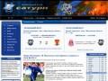 Официальный сайт - Футбольный клуб