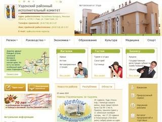 Uzda.minsk-region.by