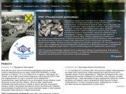 Пошехонский рыбозавод