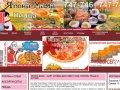 Доставка суши и роллов на дом в Курске .: ЯПОНА МАМА Курск японская кухня