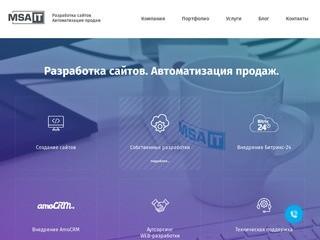 Интернет-агентство MSA-IT : Создание сайтов, внедрение CRM