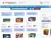 Интернет-магазин пиротехники, салютов и фейерверков в г.Северодвинске