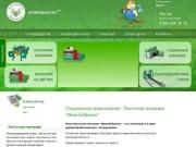 Изумрудный лес (Якутск) - Ленточные пилорамы  для успешного бизнеса
