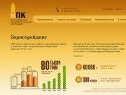 Новосибирская продовольственная корпорация