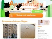 Aprodai | Бесплатные объявления в Абхазии