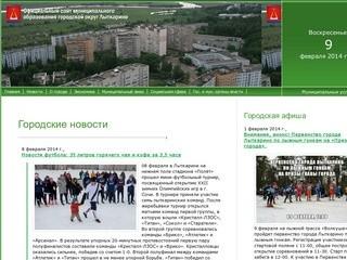 Lytkarino.com