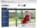 Компания-производитель «Шилько»  - российский производитель высококачественной одежды для спорта и активного отдыха, владелец собственной торговой марки «Shilco». (Россия, Новосибирская область, Новосибирск)