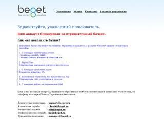 Кочетова Надежда Ивановна - страхование