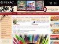 Penac (Япония) – ручки шариковые, гелевые, роллеры, подарочные