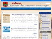 Rybinsk.ru