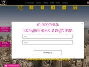 AR conference Дополненная и виртуальная реальность (Россия, Московская область, Москва)