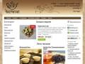 Интернет-магазин высококачественного чая из Китая (Россия, Новосибирская область, Новосибирск)