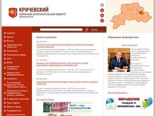Krichev.mogilev-region.by