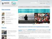 Система маркетинговых исследований. Контакты на сайте. (Россия, Нижегородская область, Нижний Новгород)
