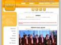 Новостной портал города Узловая (UZL71.RU) - все новости города Узловая и Узловского района на одном сайте