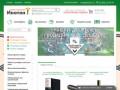 Товары для праздника с доставкой. Интернет-магазин Инотон. (Россия, Нижегородская область, Нижний Новгород)