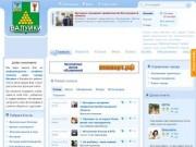 Валуйки. Информационно-развлекательный сайт города. Валуйская социальная сеть.